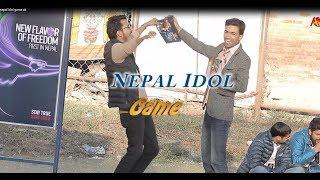 Nepal Idol GAME - बुद्ध, निशान र प्रतापलाई चिन्नेलाई रिचार्जको अफर