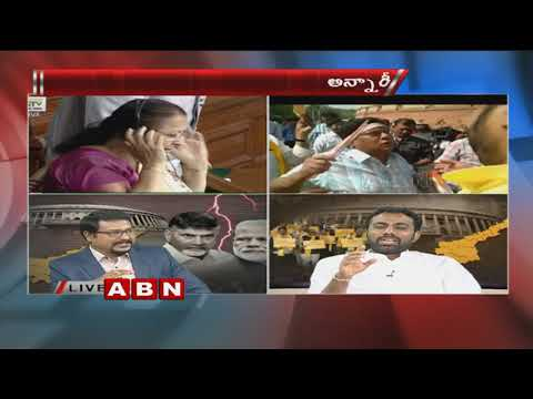 Is BJP Scared Of TDP No-Trust Motion In Parliament ? | Reasons Behind LS, RS Adjourn | Part 5