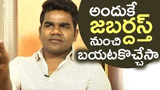 Jabardasth Venu Clarifies That Why He Came Out From Jabardasth | Venu Comments On Jabardasth | TFPC