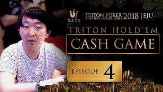 Triton Poker SHR Jeju 2018 Short Deck Cash Game - Episode 4
