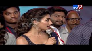 Allu arjun is telugu michael jackson - pooja hegde @ dj audio launch - tv9