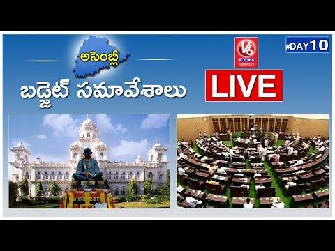 Telangana Assembly Live | TS Assembly Budget Session 2018 | (24-03-2018)