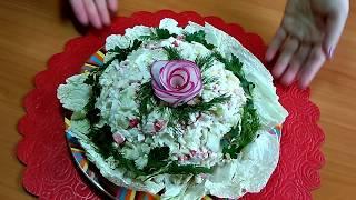 """Салат на 8 марта : """"Белые ночи"""". Очень вкусный и красивый."""