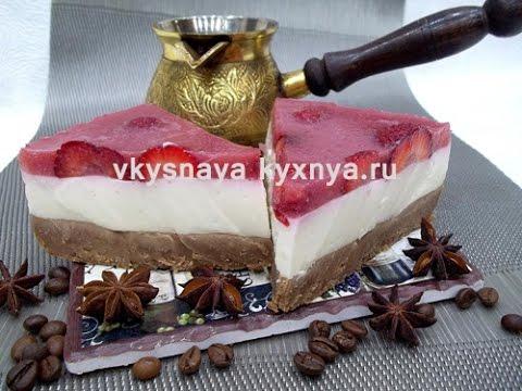 йогуртовый торт рецепт с пошаговым фото без выпечки из печенья и творога