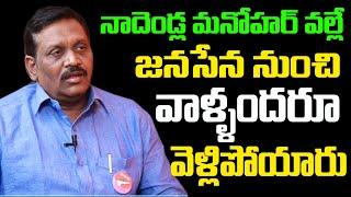 Shocking facts about Janasena and BJP alliance, Pawan Kalyan | Chinta Rajasheker Rao