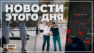Когда начнется вторая волна коронавируса в Казахстане и дефолт стран мира: Новости дня
