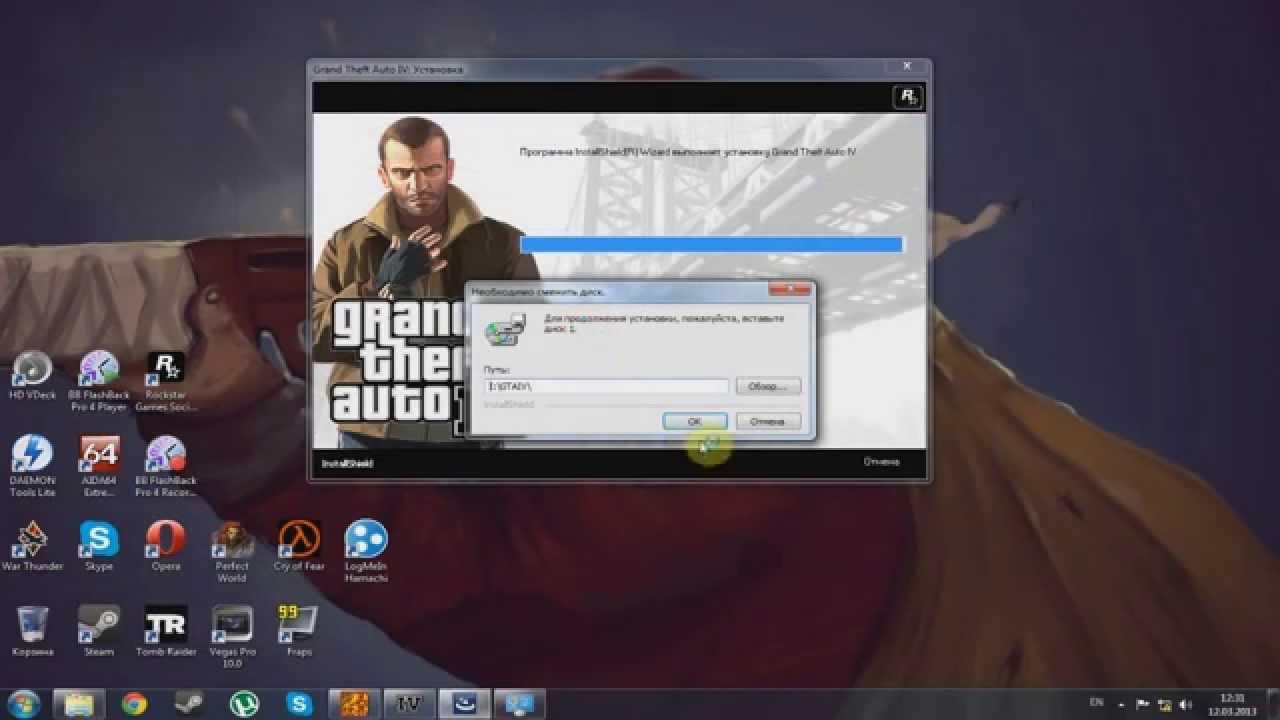 Скачать гта 4 онлайн игру.