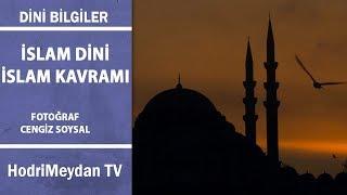 Islam Dini Dini Bilgiler Youtube
