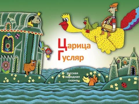 Теремок. Сказка в стихах для малышей. Русские народные сказкииз YouTube · Длительность: 4 мин29 с