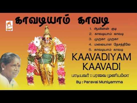 Paravai Muniyamma Lord Murugan Songs | Kaavadiyam Kaavadi