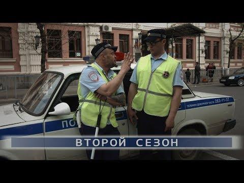 Смотреть сериал Новый сезон - Сериал онлайн Василий Иванович и Петька (VIP ДПС) онлайн бесплатно в качестве