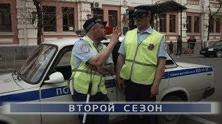 Новый сезон - Сериал онлайн Василий Иванович и Петька (VIP ДПС)