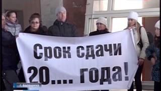 """Дольщики ЖК """"Жемчужина Виктории"""" в Балашихе вышли на митинг"""