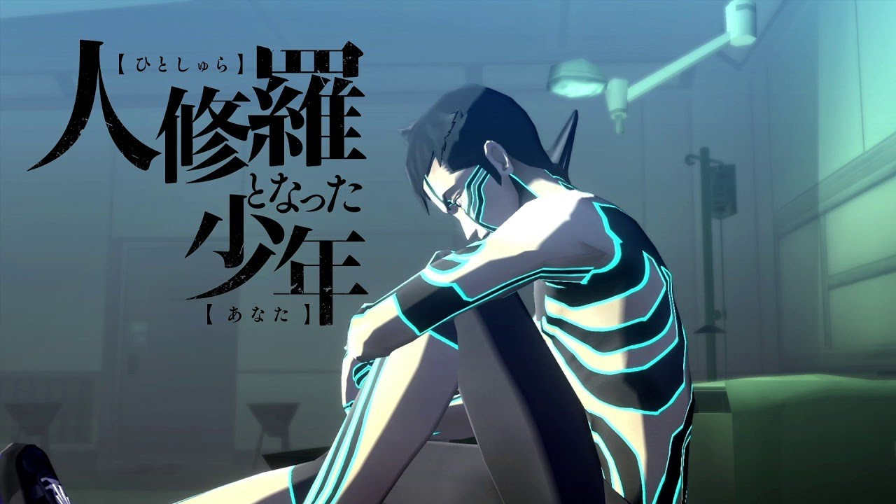 Shin Megami Tensei 3 Remaster PV1 [English Translation]