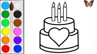Как нарисовать ТОРТ / мультик раскраска ТОРТ  для детей / Раскраски Малышам