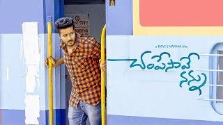 Champesave Nannu - New Telugu Independent Film Trailer 2019