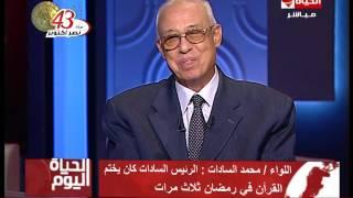 """شاهد.. نجل شقيق """"السادات"""": عمي كان """"رئيس مؤمن"""" وشعر بموعد اغتياله"""