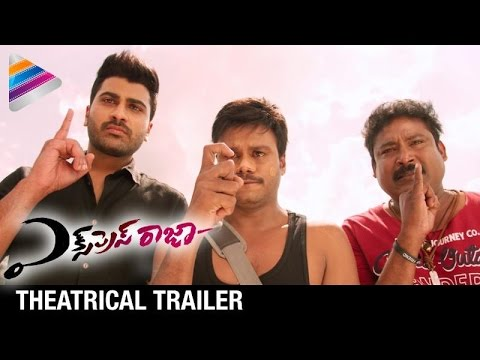 Express Raja Telugu Movie | Theatrical Trailer | Sharwanand | Surabhi | Telugu Filmnagar