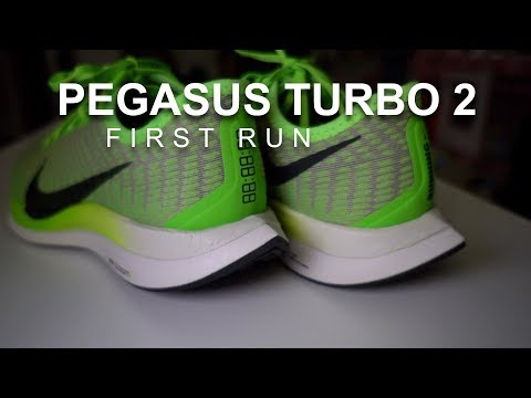 Pegasus Turbo 2 Vs. Turbo 1 Vs. Gyakusou Turbo