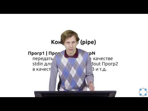 Конвейеры в линукс ленинградский уманский элеватор