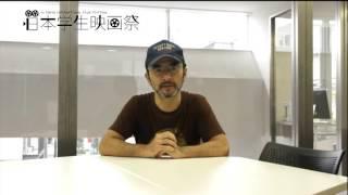 俳優の古舘寛治さんに日本学生映画祭の作品に向けてビデオメッセージを...
