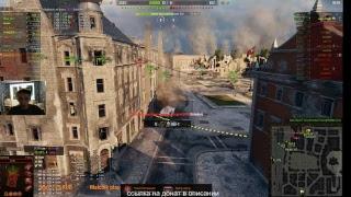 Стрим танковое бомбилово