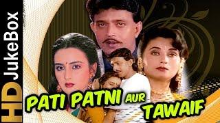 Gambar cover Pati Patni Aur Tawaif (1990) | Full Video Songs Jukebox | Mithun Chakraborty, Salma Ahga, Farha Naaz