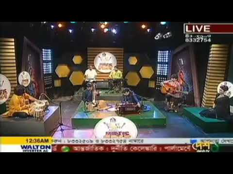 Mesbah Ahmed covered Amar khobor Bappi Leheri