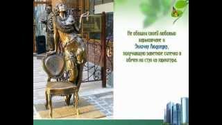 Забавные памятники Харькова(Харьковчанам хорошо известны классические памятники и основные достопримечательности нашего города,..., 2012-06-25T21:57:06.000Z)