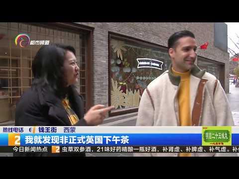 Kunming Expat (Living in Kunming | Kunming China | 英国小伙在昆明)