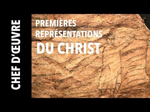 Les premières représentations du Christ exposées à l'Institut du monde arabe