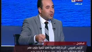 فيديو| برلماني: المواطن المصري يساعد على الفساد
