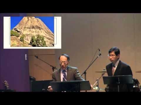 101115 Sermon (Mission Conference)