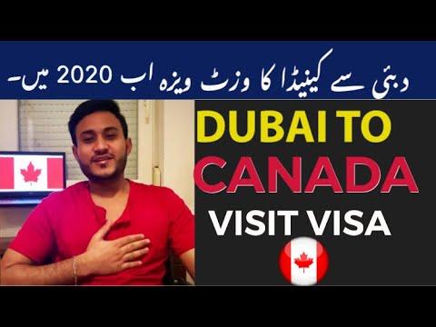 CANADA VISIT VISA FROM DUBAI || CANADA VISIT VISA FOR PAKISTANIS AND INDIANS  2020
