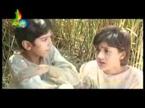 Tiflan-e-Muslim (a.s.) - Episode 01 - Urdu