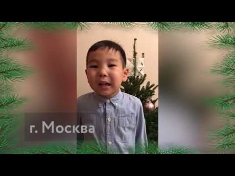Поздравление от Дамдинова Алдара