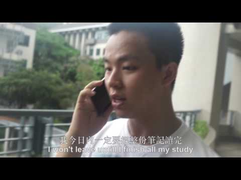 Lingnan University Library Orientation Video 2016-17