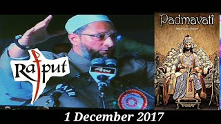 Asaduddin Owaisi controversy Padmavati movie Rajput Ban movie | massage All Muslim's Brothers 1 Dec