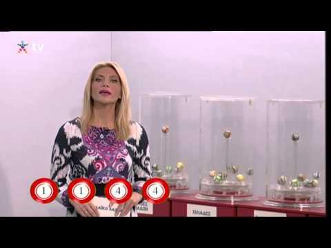 Λαχεία Κλήρωσης 46η Κλήρωση 18/11/2014