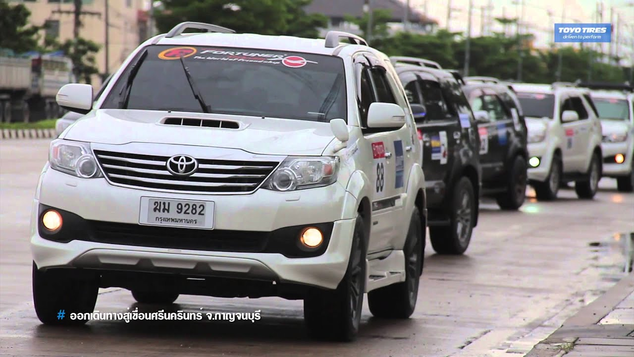 toyota fortuner club