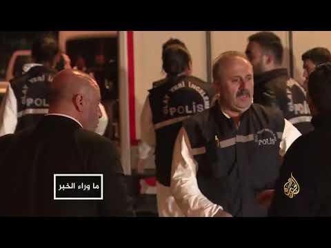 ماذا قال قادة الرياض لبومبيو بشأن اختفاء خاشقجي؟  - نشر قبل 10 ساعة
