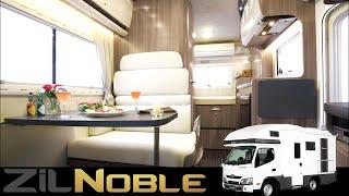 高級ホテルのような超快適なダブルベッドのあるキャンピングカー「ジル・ノーブル」がヤバすぎた!【2020年最新】