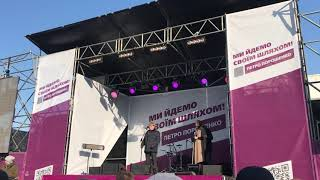 Фото В.Жемчугов поддержал кандидата в Президенты П.Порошенко 25.02.2019 Барышивщина