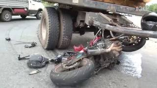 Попал под фуру. Серьезное ДТП с участием мотоциклиста