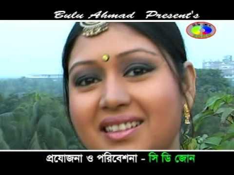 Pathore Lekha Nam by | Biroher Ful | New Bangla Song | CD ZONE
