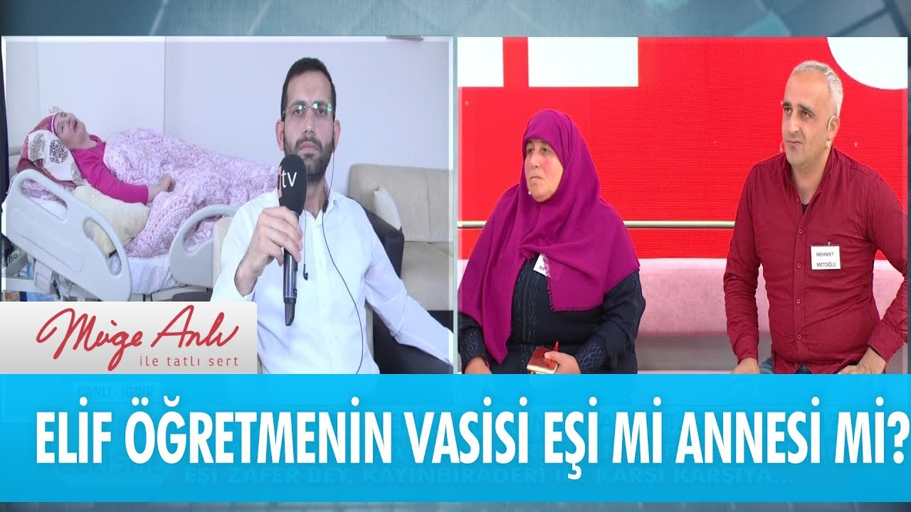 Elif öğretmenin vasisi eşi mi annesi mi? - Müge Anlı İle Tatlı Sert 16 Kasım 2018