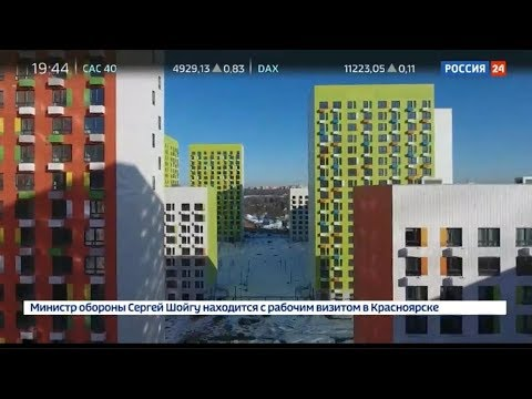 Ипотека без границ. Специальный репортаж Россия 24
