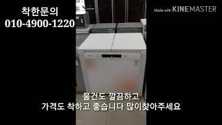 중고가전&김치냉…