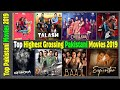 2019 Pakistani Movies Box Office Collection | Top Pakistani Movies List Of 2019 | Lollywood Films.