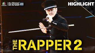 ฟิต มิตร ด้าม | Audition | THE RAPPER 2